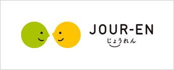 JOUR-EN(じょうれん)
